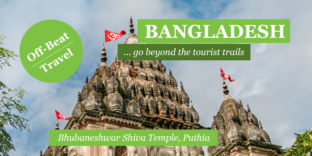 Bhubaneshwar Shiva Temple, the largest Shiva temple in Bangladesh